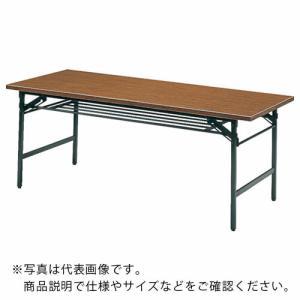 TRUSCO 折りたたみ会議テーブル 900X450XH700 チーク ( 0945 ) トラスコ中山(株) orangetool