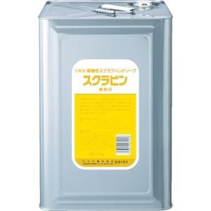 サラヤ 油汚れ用ハンドソープ スクラビン 17kg 23101 ( 23101 ) サラヤ(株)|orangetool