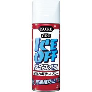 KURE 強力解氷剤 アイス・オフ 420ml ( NO2155 ) 呉工業(株)|orangetool