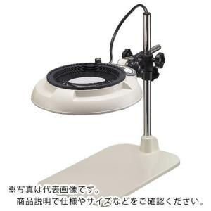オーツカ LED照明拡大鏡 ENVL-B型 4倍 ( ENVL-BX4 ) (株)オーツカ光学 orangetool