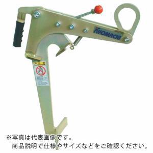 KSK ドラムハンガー ( DH-1000 ) 京町産業車輌(株) orangetool