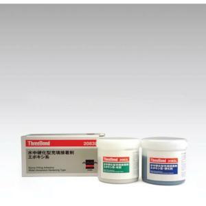 スリーボンド エポキシ樹脂系接着剤 湿潤面用 TB2083L 本剤+硬化剤セット ( TB2083L-1SET ) (株)スリーボンド orangetool