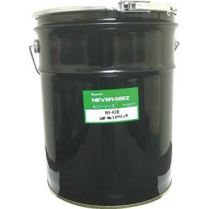 ネバーシーズ 焼付防止潤滑剤 標準グレード 19.07KG ( NS-42B ) ボスティック orangetool