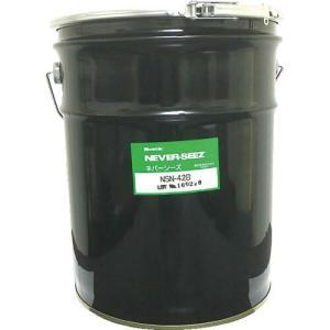 ネバーシーズ 焼付防止潤滑剤 ニッケルスペシャル 19.07KG ( NSN-42B ) ボスティック orangetool