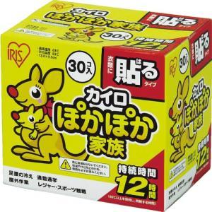 IRIS 264591 ぽかぽか家族 貼るレギュラー 30P ( PKN-30HR ) アイリスオーヤマ(株)|orangetool