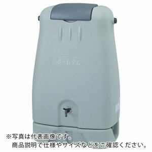 コダマ 雨水タンク ホームダム250L RWT-250 グリーン ( RWT-250-GREEN ) コダマ樹脂工業(株) orangetool