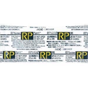 三菱ガス化学 RP-3ANC (25個入) ( RP3ANC ) 三菱ガス化学(株) orangetool