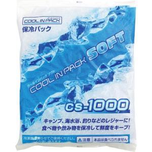 ASTAGE クールインパックソフト  ( CS-1000 ) JEJアステージ(株)|orangetool