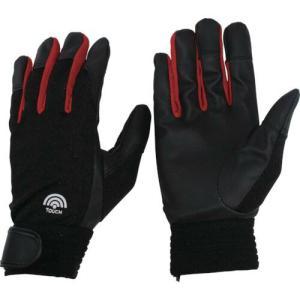 おたふく スマホ対応 PU合皮手袋 M ( SH-507-M ) おたふく手袋(株)|orangetool