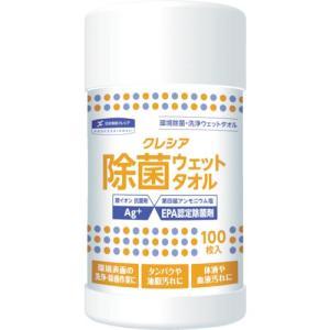 クレシア 除菌 ウェットタオル 本体 100枚 ( 64140 ) 日本製紙クレシア(株)|orangetool
