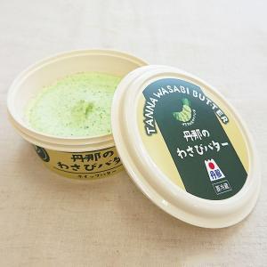 丹那のわさびバター oratche-shop