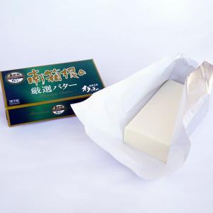 南箱根の厳選バター oratche-shop