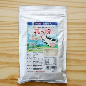 ギュッと濃縮 濃厚ミルクパウダー 乳の粉 oratche-shop