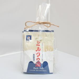 ミルクの湯 5袋パック oratche-shop