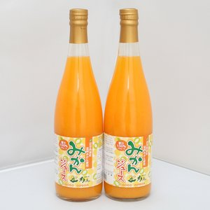 オラッチェ手むきみかんジュース 2本セット お中元・夏ギフト・プレゼント|oratche-shop