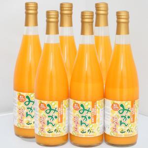 オラッチェ手むきみかんジュース 6本セット お中元・夏ギフト・プレゼント|oratche-shop