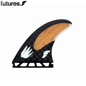 futures./フューチャーフィン ROB MACHADO CARBON / BAMBOO/ロブ・マチャド シグニチャーフィン  orbit