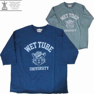 TURN ME ON/ターンミーオン  ラグラン5分袖 Tシャツ『WET TUBE UNIV.』 Mサイズ 2カラー メンズ 【Japan Made Product】|orbit
