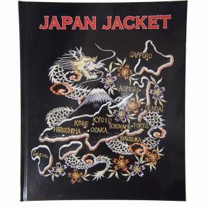ムック本 スカジャン テーラー東洋 「JAPAN JACKET BOOK」 送料無料|orbit