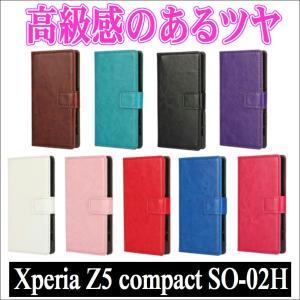 Xperia Z5 Compact SO-02H 手帳型ケース スマホカバー PUレザーケース エクスペリア docomo|orcdmepro