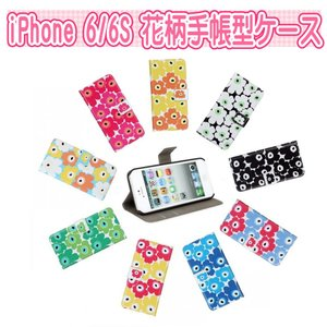 iPhone 6/ iPhone 6S 花柄手帳型ケース スマホカバー アイフォン6S おしゃれ かわいい PUレザーケース|orcdmepro