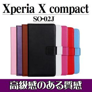 XPERIA X compact SO-02J 手帳型ケース スマホカバー PUレザーケース エクスペリア docomo|orcdmepro