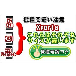 Xperia XZ1 手帳型ケース スマホカバー PUレザーケース エクスペリア SO-01K SOV36 701SO|orcdmepro|07