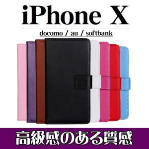 iPhone X 手帳型ケース スマホカバー 本革のような質感 Apple アイフォンX PUレザーケース|orcdmepro