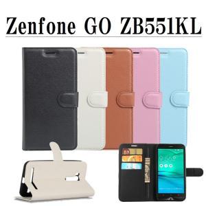 ASUS Zenfone GO ZB551KL 手帳型ケース 指紋認証対応 スマホカバー PUレザーケース ゼンフォン|orcdmepro