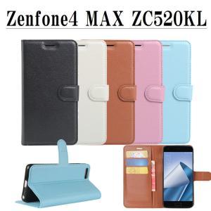 ASUS Zenfone 4 MAX ZC520KL 手帳型ケース スマホカバー ゼンフォン|orcdmepro