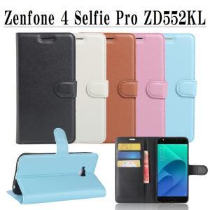 ASUS Zenfone 4 Selfie Pro ZD552KL 手帳型ケース スマホカバー PUレザーケース ゼンフォン|orcdmepro