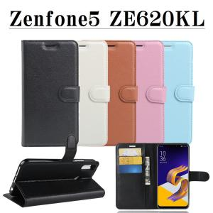 ASUS Zenfone 5 ZE620KL / 5Z ZS620KL 手帳型ケース スマホカバー ゼンフォン|orcdmepro