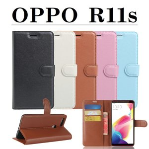 OPPO R11s 手帳型ケース スマホカバー PUレザーケース オッポ|orcdmepro