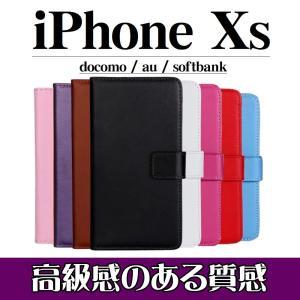 iPhone Xs 手帳型ケース スマホカバー apple アイフォンXS PUレザーケース|orcdmepro