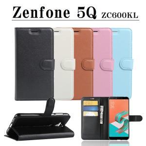 ASUS Zenfone 5Q ZC600KL 手帳型ケース スマホカバー ゼンフォン|orcdmepro