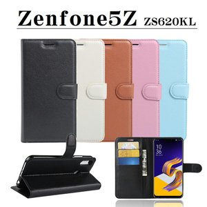 ASUS Zenfone 5Z ZS620KL 手帳型ケース スマホカバー PUレザーケース ゼンフォン|orcdmepro