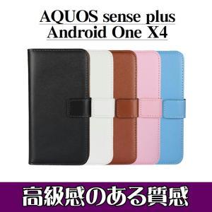 AQUOS sense plus SH-M07 / Android One X4 手帳型ケース スマホカバー PUレザーケース ファーウェイ orcdmepro
