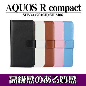 AQUOS R compact SHV41 701SH 手帳型ケース スマホカバー PUレザーケース アクオスRコンパクト au softbank orcdmepro