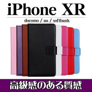 iPhone XR 手帳型ケース スマホカバー PUレザーケース apple アイフォンXR|orcdmepro