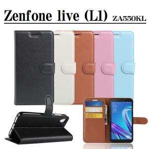 ASUS Zenfone Live (L1) ZA550KL用の手帳型レザーケースです。  ●本製品...