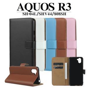 AQUOS R3 手帳型ケース スマホカバー PUレザーケース アクオス SH-04L SHV44 808SH docomo au softbank|orcdmepro