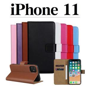 iPhone 11 手帳型ケース スマホカバー apple アイフォン11 PUレザーケース カードケース スタンド機能|orcdmepro