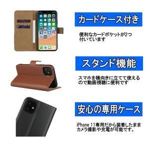 iPhone 11 手帳型ケース スマホカバー apple アイフォン11 PUレザーケース カードケース スタンド機能 orcdmepro 02