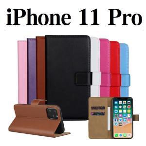 iPhone 11 Pro 手帳型ケース スマホカバー apple アイフォン11プロ PUレザーケース カードケース スタンド機能|orcdmepro