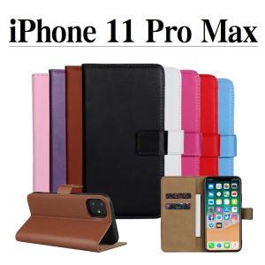 iPhone 11 Pro MAX 手帳型ケース スマホカバー apple アイフォン11プロマックス PUレザーケース カードケース スタンド機能|orcdmepro