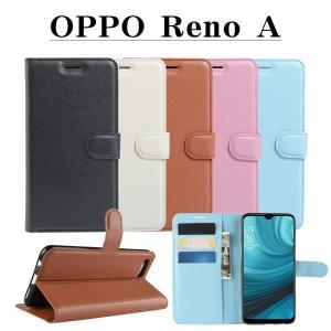 OPPO Reno A 手帳型ケース レザーケース カードケース付き スタンド機能付き スマホカバー 楽天モバイル simフリー|orcdmepro