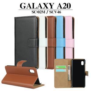 Galaxy A20 SC-02M SCV46 手帳型ケース  カードケース付き スタンド機能付き スマホカバー PUレザーケース docomo au UQ|orcdmepro