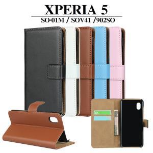 Xperia 5 SO-01M SOV41 902SO 手帳型ケース  カードケース付き スタンド機能付き スマホカバー PUレザーケース docomo au softbank|orcdmepro