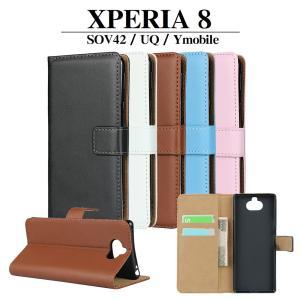 Xperia 8 SOV42 手帳型ケース  カードケース付き スタンド機能付き スマホカバー PUレザーケース au UQ Ymobile|orcdmepro