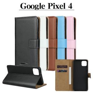 Google Pixel 4 手帳型ケース スマホカバー ピクセル4 PUレザーケース softbank simフリー orcdmepro